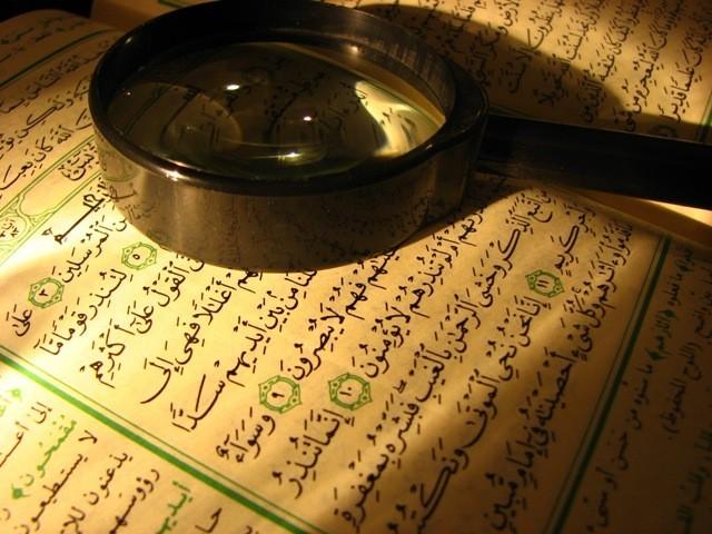 Iranian Koran Expert: Apply Koran 5:33 to Crucify, Amputate Protesters