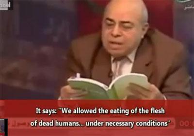 muslim-cannibalism