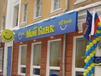 My Bank Russia