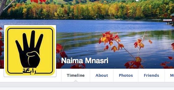 Naima Mnasri