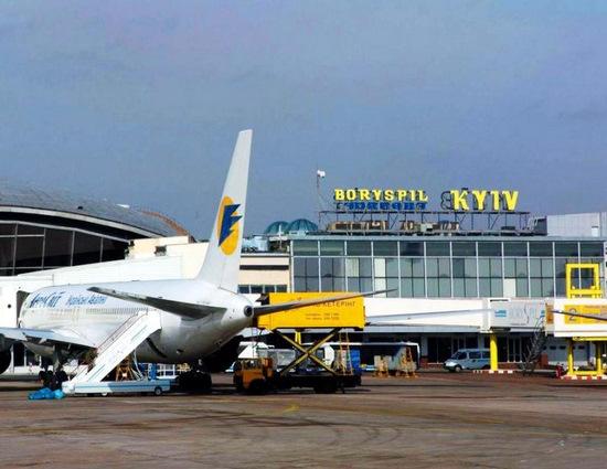 borispol-airport-ukraine