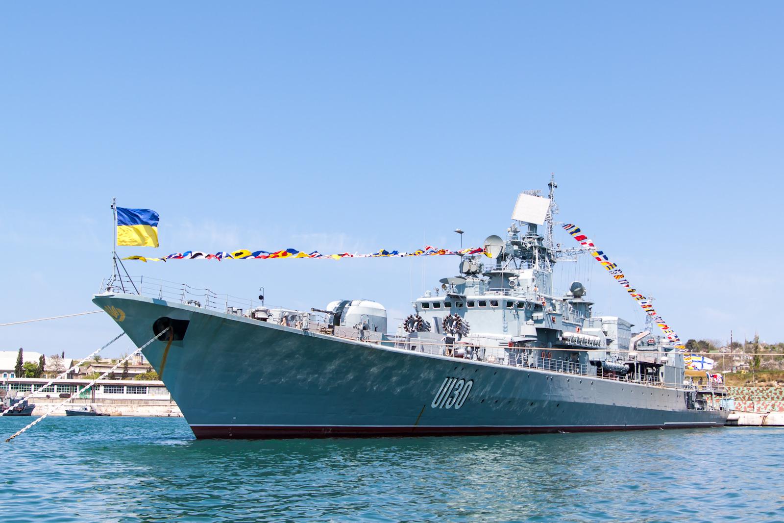 ukrainian frigate U130