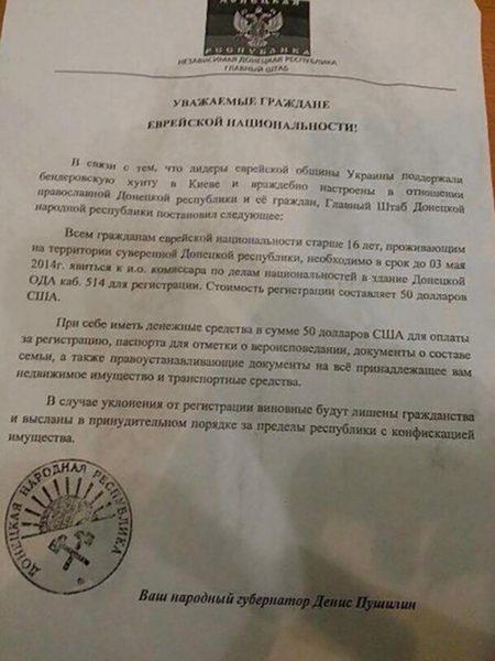 ukraine18n-6-web