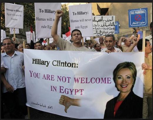 Image Source: www.heyegypt.com