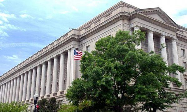 IRS-building-crop