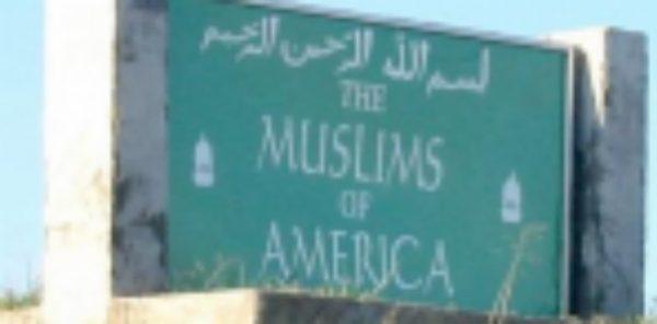 Islamic Center of Middle Georgia