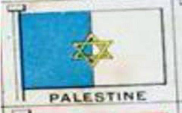 palestine flag pre-1948