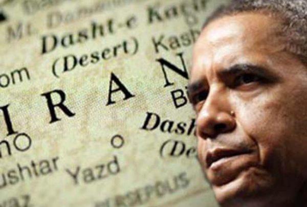 Iran-Obama-copertina