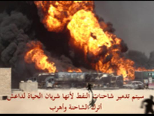635835476863208823-ISIS-leaflet-2