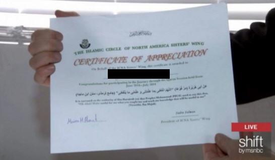 icna sisters certificate