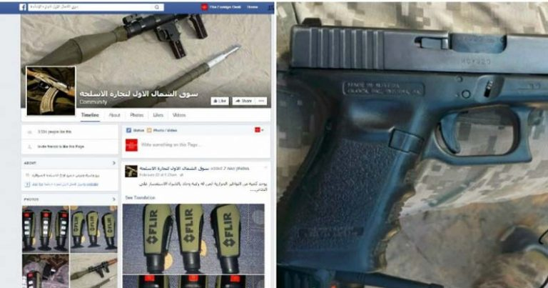 The CIA Has Given So Many Weapons to Syrian Jihadis, ISIS is Now Selling Them on Facebook
