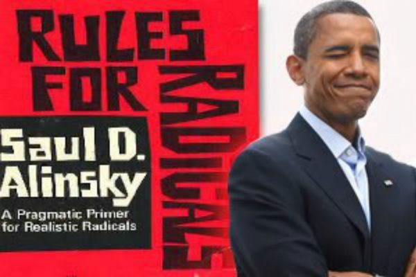 obama-rules
