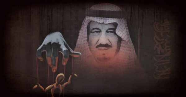 SaudiSalmanPuppet
