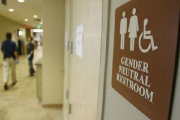 gender-neutral-bathroom-ap-640x480