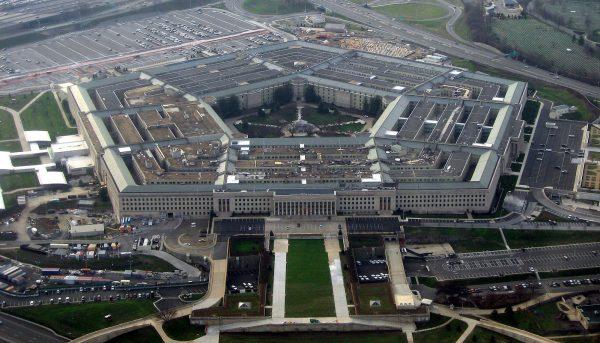 1599px-The_Pentagon_January_2008