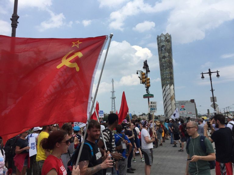 COMMUNIST FLAGS PROUDLY FLYING AT DNC