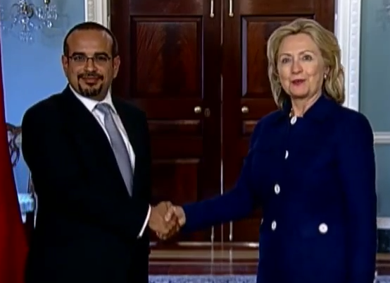 Another Damning Email: Crown Prince of Bahrain Donated $32M To Clinton Foundation, Got Access to Secretary of State