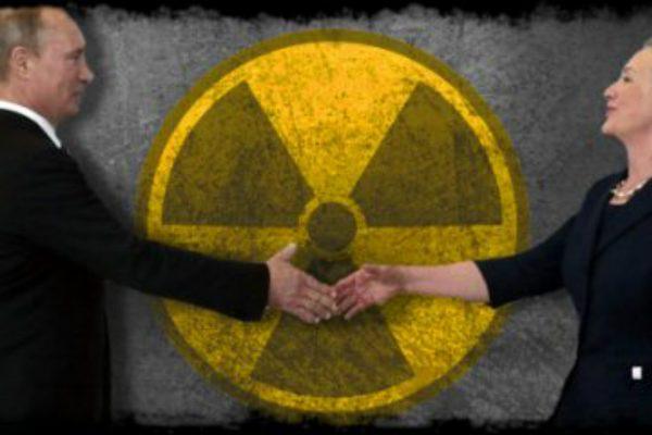 clinton-uranium