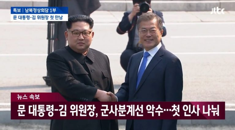 'A New Age Of Peace Has Begun': NK's Kim, SK's Moon Hold Hands And Cross DMZ Together
