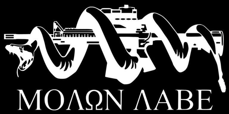 Beware of CA gun laws: Bakersfield man arrested after registering his AR-15