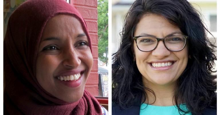 New Muslim Representatives: Sharia, Corruption & Jew-Hatred Come To The House