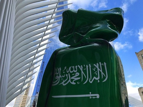 'No god but Allah' Saudi sculpture erected in World Trade Center