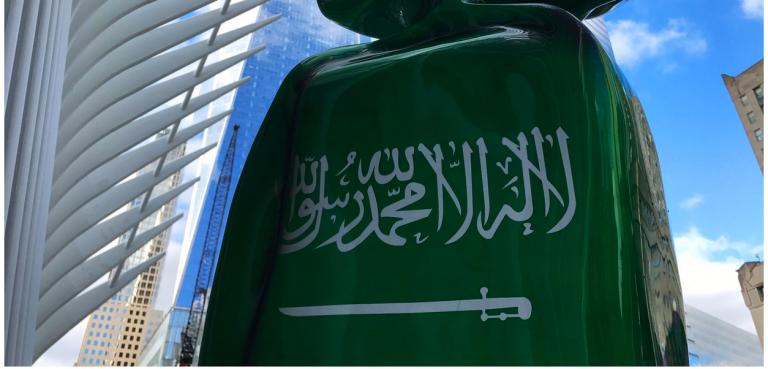 Sculpture Celebrating Saudi Arabia Has Been Erected on Ground Zero