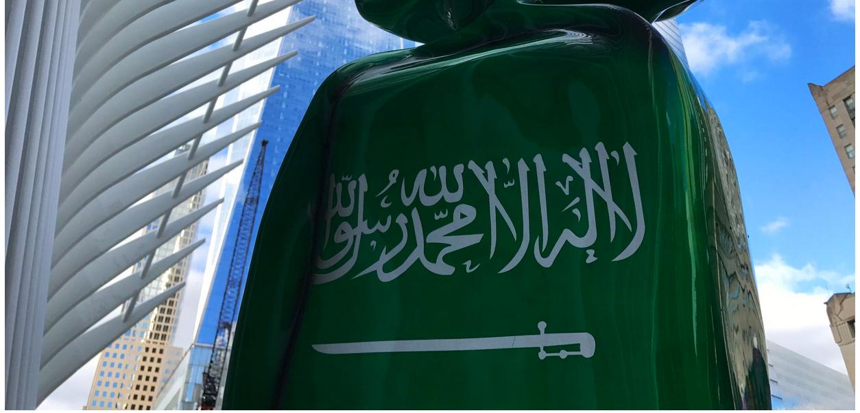Sculpture Celebrating Saudi Arabia Has Been Erected on Ground Zero – DC Clothesline