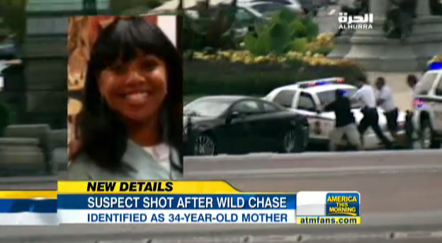 Did President Obama Have Miriam Carey Killed to Cover Up an Illegitimate Child?
