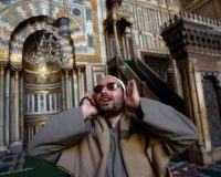 Paterson, NJ Welcomes Islamic Call to Prayer — 5 Times Daily, Starting at Dawn